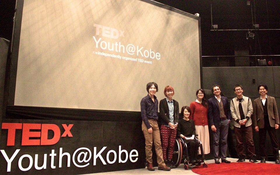 TedX 1 slideshow